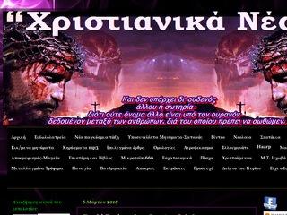 xristianikanea.blogspot.com