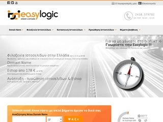easylogic.gr