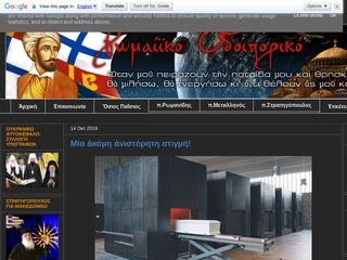 orthodoxia-ellhnismos.gr