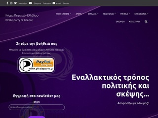 pirateparty.gr