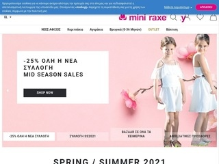 mini-raxevsky.com
