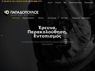 detective-james.gr