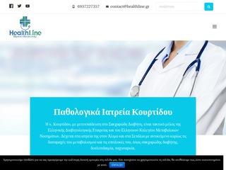 healthline.gr