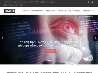 insider.com.gr