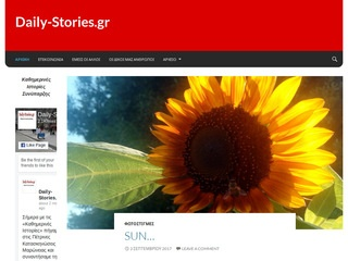 daily-stories.gr