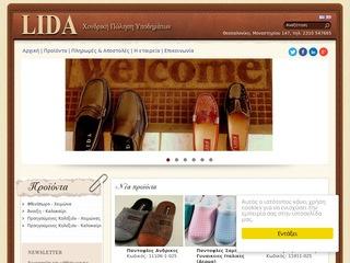 lida.com.gr