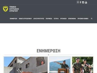 army.gr