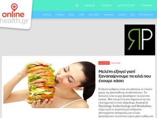 onlinehealth.gr
