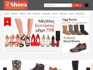 allshoes.gr