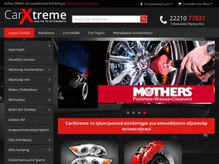 carxtreme.gr