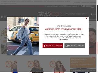 styleiconboutique.com