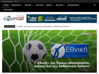 goalpost.gr