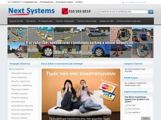 nextsystems.eu