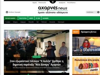 acharnes-news.gr