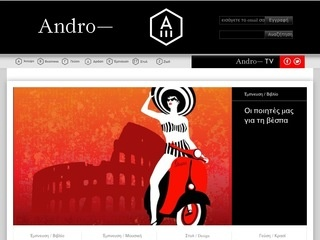 andro.gr