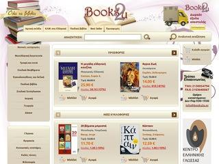books2u.gr