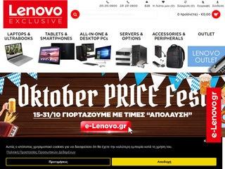 e-lenovo.gr