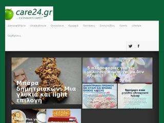 care24.gr