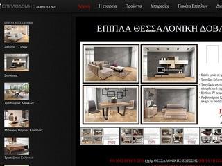 epiplo-dovletoglou.gr