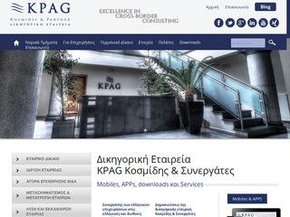 dikigoros.com.gr