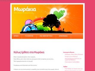 mwrakia.gr