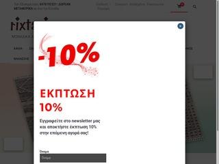 rixtaria.com