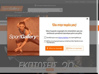 sportgallery.gr