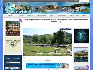 thassos-hotels.gr