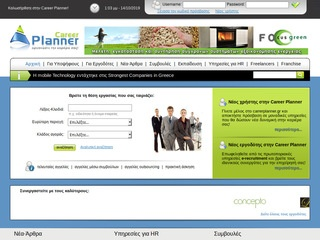 careerplanner.gr