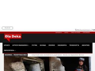 oladeka.com