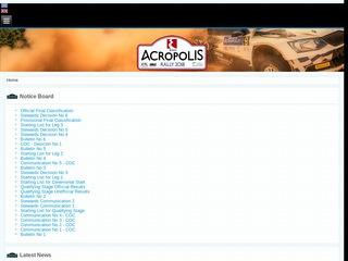 acropolisrally.gr