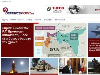 defence-point.gr