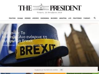 thepresident.gr