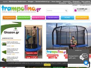 trampolino.gr