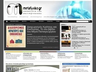 metafysiko.gr
