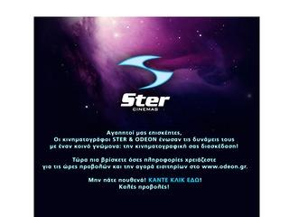 stercinemas.gr