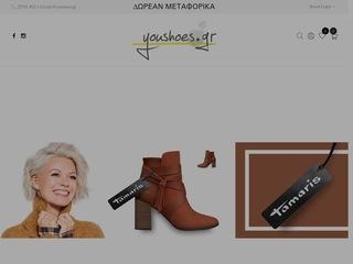 youshoes.gr
