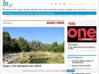 diakopes.gr