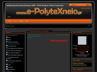 e-polytexneio.gr