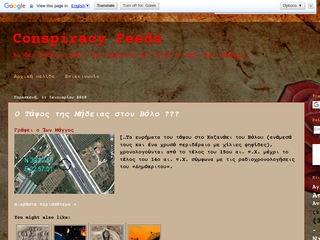 conspiracyfeeds.blogspot.com