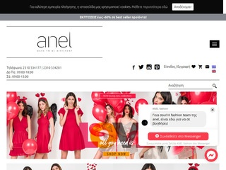 anel-fashion.gr
