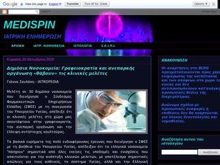 medispin.blogspot.com