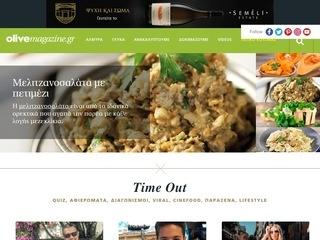 olivemagazine.gr