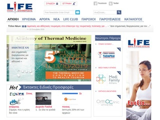 life.net.gr