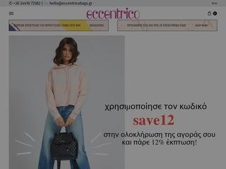 eccentricobags.gr