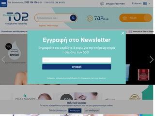pharmacytop.gr