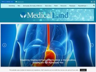 medicalland.gr