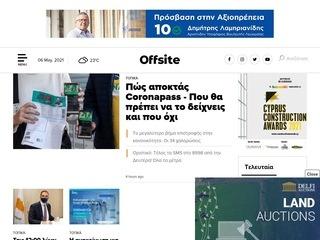 offsite.com.cy