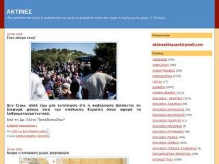 aktines.blogspot.com