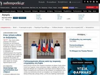 naftemporiki.gr